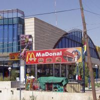 McDonald's: Guantanamo Bay Restaurant