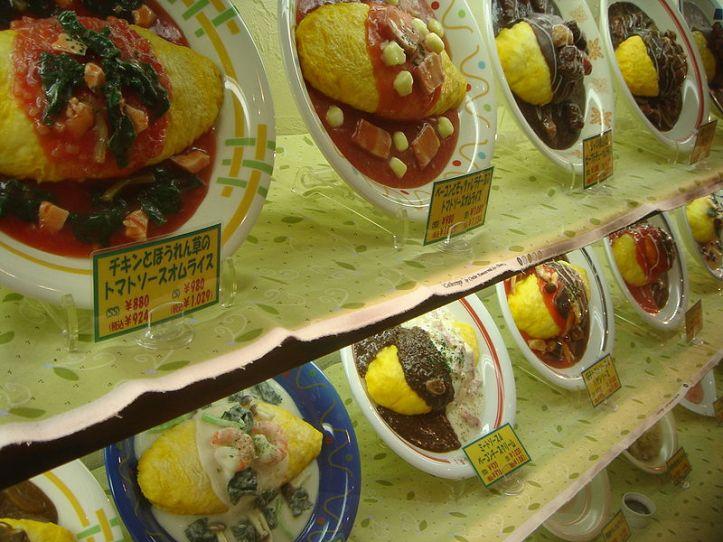 Plastic food in Nippon.
