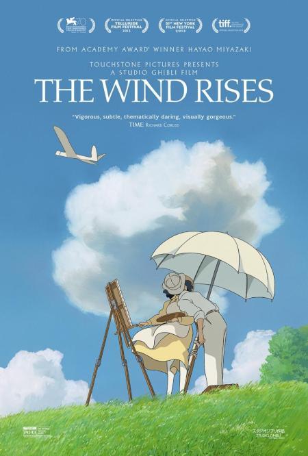 Studio Ghibli's The Wind Rises.