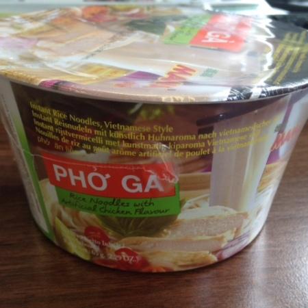Pho Ga Rice Noodles