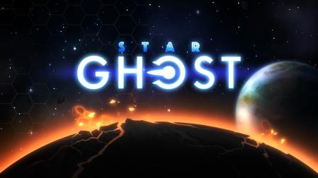 Star Ghost Wii U