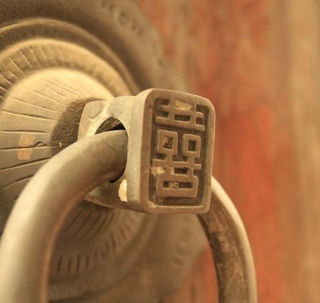 Door handle problems