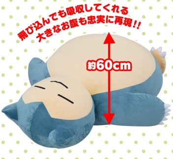 Snorlax Cushion
