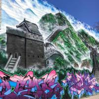 The Great Wall of China (Graffiti Excellence in Canada)