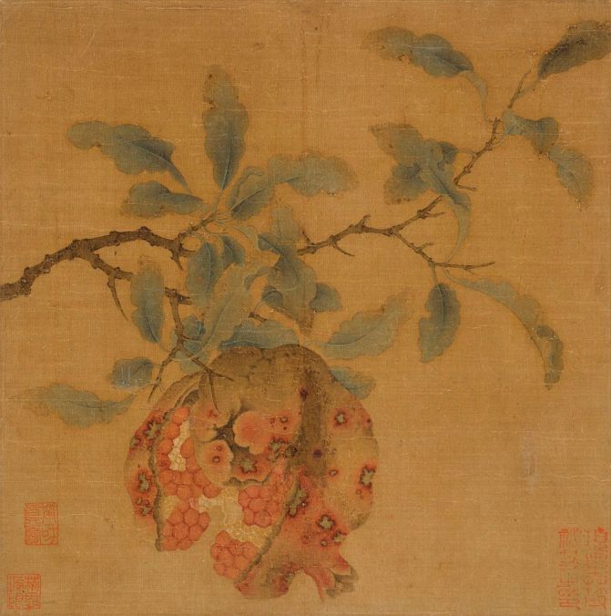 Pomegranate - art from the Southern Song dynasty