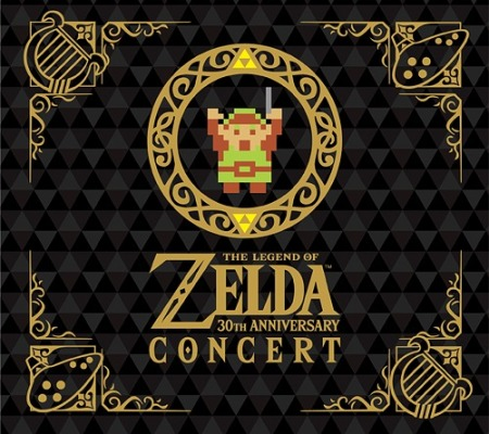 The Legend of Zelda soundtrack