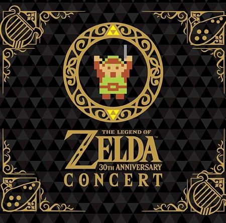 The Legend of Zelda soundtrack