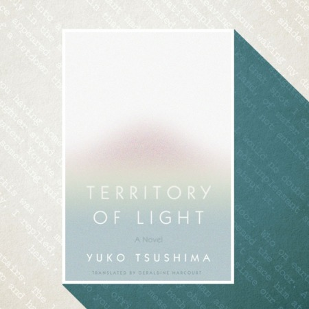 Territory of Light by Yūko Tsushima