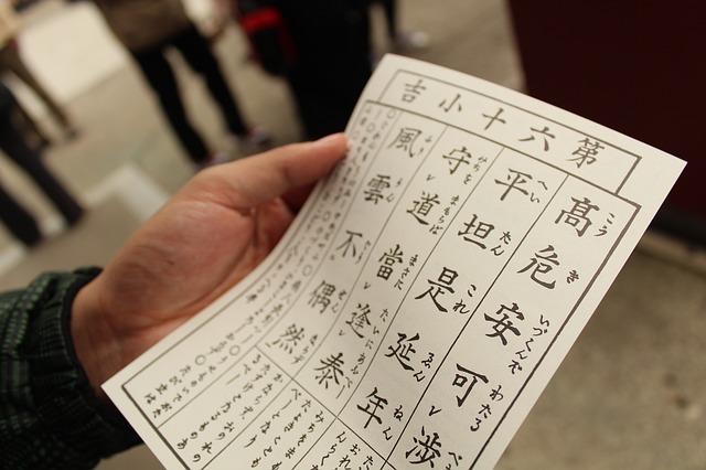 Haiku in Japanese