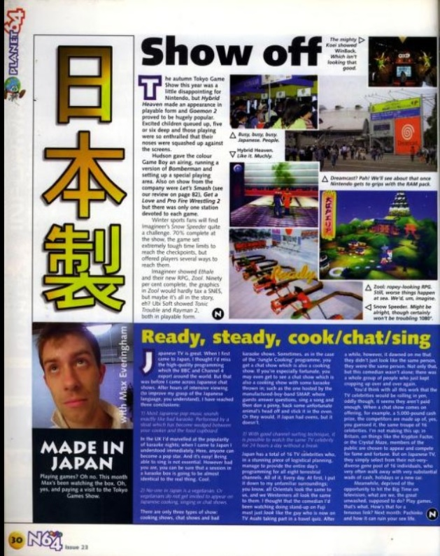 Max Everingham from N64 Magazine
