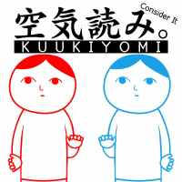 KUUKIYOMI: Consider It! Play to Become a Polite Person