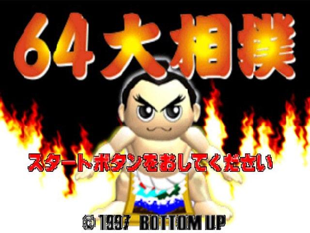 64 Ōzumō (64大相撲—Rokujūyon Ōzumō)
