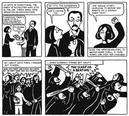 A comic book scene from Persepolis