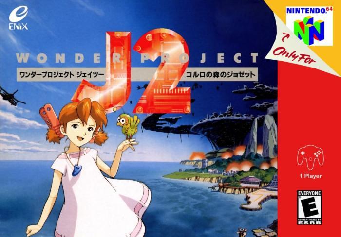 Wonder Project J2