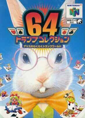 64 Trump Collection - Alice no Waku Waku Trump World N64 box