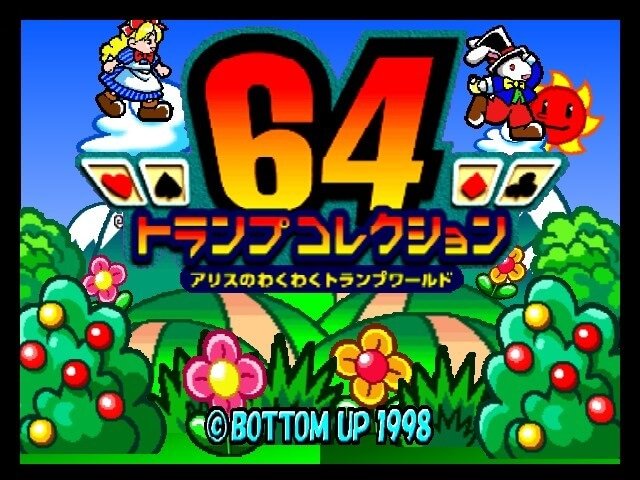 64 Trump Collection Alice - No Waku Waku Trump World on the N64