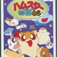 Hamster Monogatari 64: The ONLY Hamster-Based N64 Game