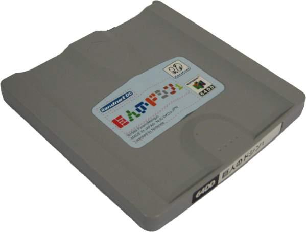 Nintendo 64DD disk
