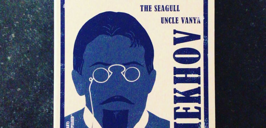 The Seagull by Anton Chekhov