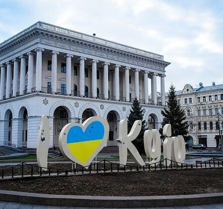 Kiev in Ukraine with city centre architecture